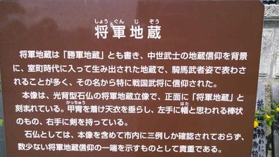 Img_20150409_100055