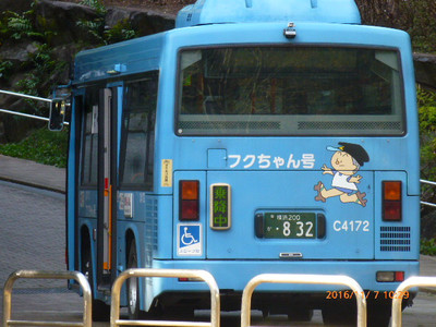 P1230321
