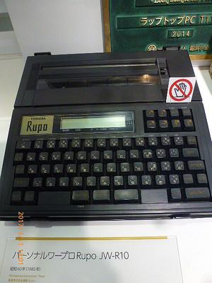 P1230972