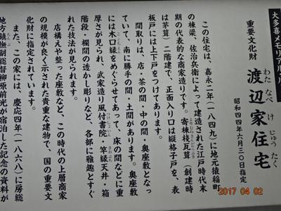 S20170402094646
