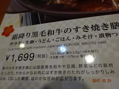 Dsc03630